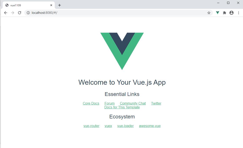 新建一个VUE项目